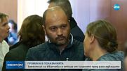 """ОБРАТ ПО ДЕЛОТО """"ИВАНЧЕВА"""": Ключов свидетел промени показанията си"""