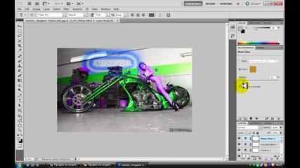 Лого с Photoshop Cs5