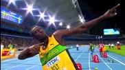Юсейн Болт живата легенда в Леката атлетика ( Компилация )