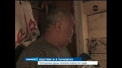 Бедствие и в Търновско - Четирима спасени като по чудо - Новините на Нова