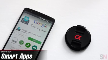Smart Apps: Google Handwriting Input е яко приложение за писане