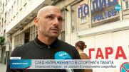 Станислав Недков-Стъки на разпит в полицията