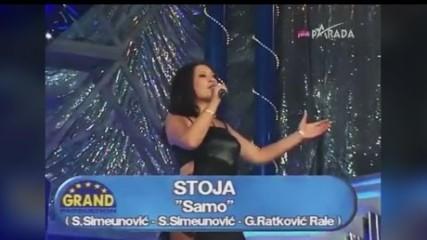 Stoja - Samo - (Pink parada 2000)