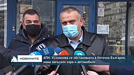 АПИ: Усложнява се обстановката в Източна България, няма закъсали хора и автомобили