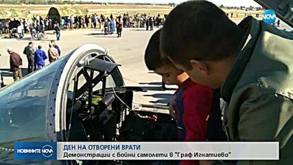 """Стотици наблюдаваха атрактивен бой в небето над авиобаза """"Граф Игнатиево"""""""