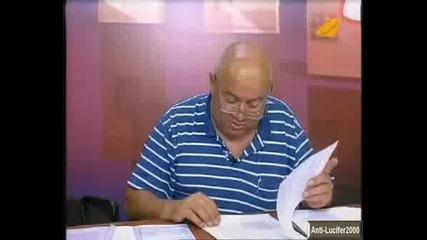 Диагноза И Георги Ифандиев 12.9.08 - Част - 2
