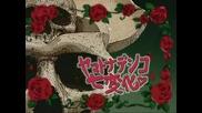 Yamato Nadeshiko Shichi Henge - 12