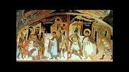 Псалм 135, Дечански Манастир