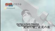 Naruto Shippuuden 266 Preview Bg Sub Високо Качество