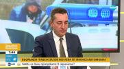 Как въоръжени ограбиха половин милион от инкасо автомобил
