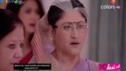 Санджана и Анджали се бият за Самир