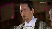 Princess Hwapyung's Weight Loss (2011) 2/2