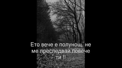 Sinan Sakic - Sudbina Me Na Put Salje Бг