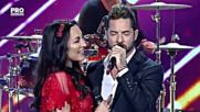 David Bisbal y Andra - Without You