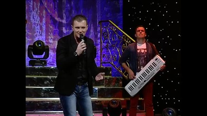 SRECKO KRECAR - AMAJLIJA - (BN Music - BN TV)
