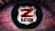Z.nation. S02 E05 бг. субтитри
