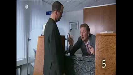 10 неща които не трябва да се правят ако работите в банка !!!
