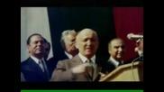 Откриването на смолянският център -16.09.1983.