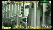 _bg_ Панос Калидис - Самота моя Panos Kalidis - Monaksia Mou.