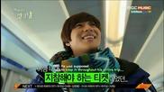 [енг субс] Шоуто на Shinee '' Прекрасен ден '' еп.5 част.4