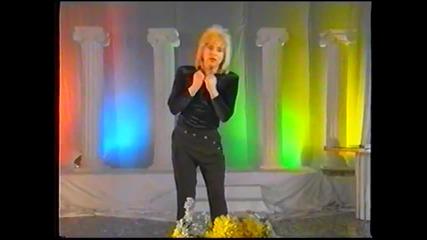 Karamela kao Vesna Zmijanac - Svatovi