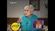 Вълкана Стоянова говори за Десислава в Пей с мен, Деси плаче - 21.03.2008 Hq