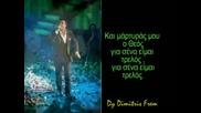 Yiannis Ploutarxos - Thisavros New