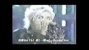 Gackt - Vanilla (live + Belle Talk)
