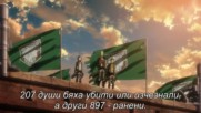 Attack on Titan Епизод 13 Bg Subs Високо Качество