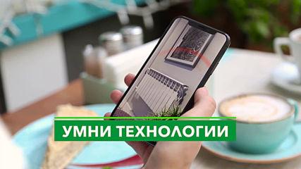 FOHAR_SMART_HOME_VIDEO
