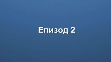 Екстремно катерене Епизод 2 w/monsterxd