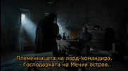 (5,02) Домът на черното и бялото