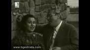 Маргрет Николова и Петър Петров - Любили сме (1969)