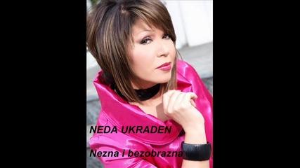 Неда Украден Vs Анелия