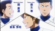Diamond no Ace Episode 66
