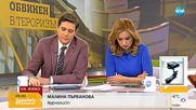 Българин осъден на 7 г. в Австрия за терористична атака