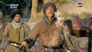 """""""Али Баба и четиридесетте разбойници"""" - I част на 15 януари от 20.00 ч. по DIEMA"""