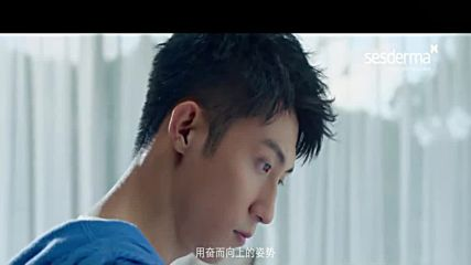 Huang Jingyu - Global Spokesman of Sesderma
