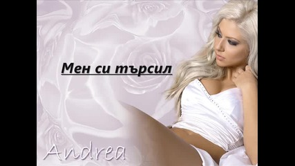 Andrea - Men Si Tarsil