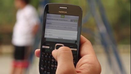 Как да ползваме Messaging на Nokia C3