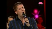 Nikola Rokvic - Cvecar + Бг Субтитри