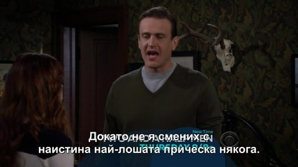 How I Met your Mother S09e19 *с Бг субтитри* Hd