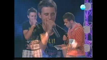 Тези двамата разцепиха журито с yникален Beatbox - X - Factor България 19.09.11