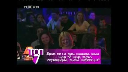 Video spodeliane _