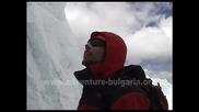 Изкачването На Алпамайо