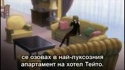 Death Note - Епизод 36 - Bg Sub