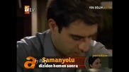 Hasret & Murat - You And I.mp4