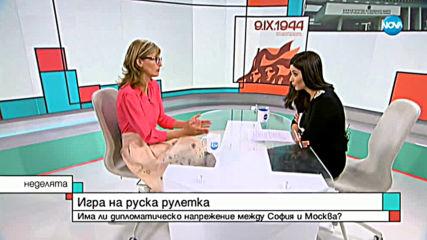 Захариева: Между изложбата за 9 септември и разследването по шпионския скандал няма нищо общо