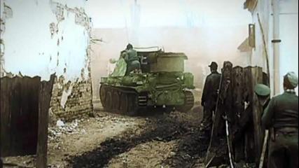 Последната битка за оцеляването на Третия Райх