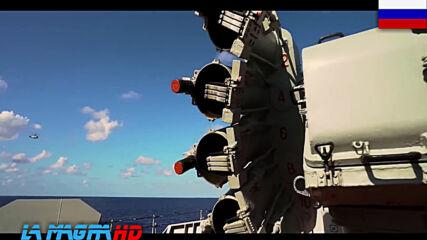 Военно морски сили на Русия 2020